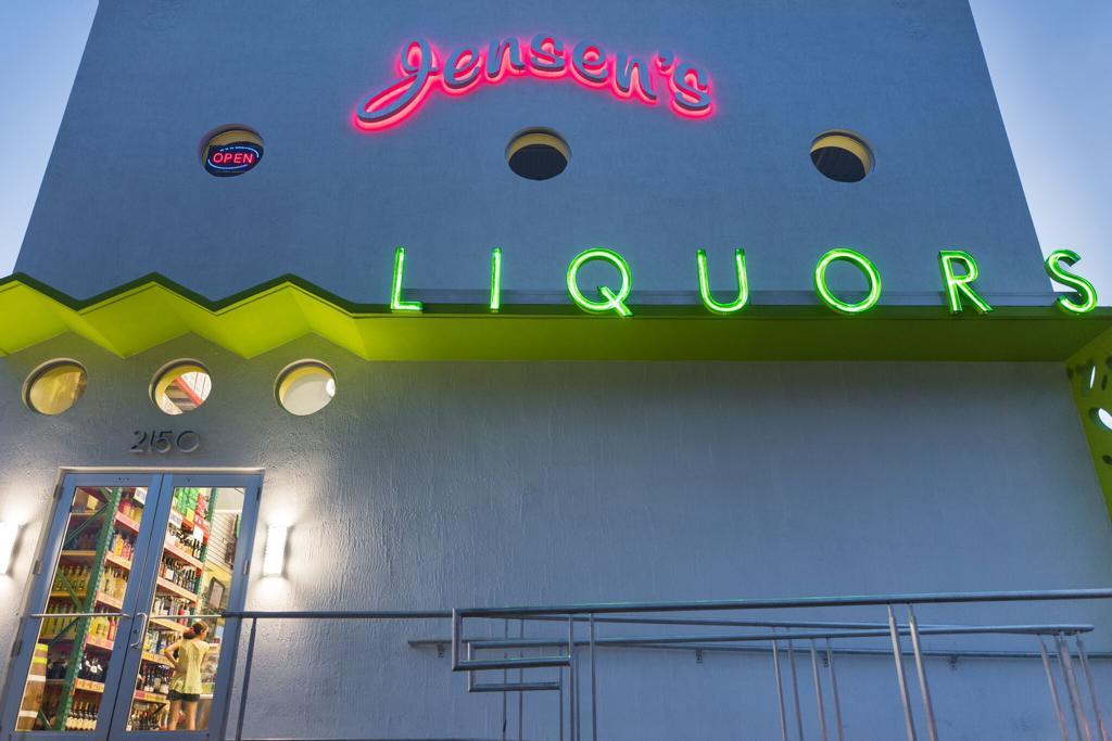 Jensen's Liquors 3